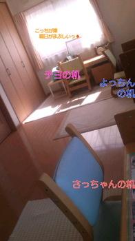 120313_1027~0100010001.jpg